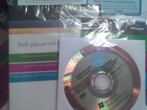 Microsoft Web Server 2008 Free