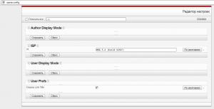 Opera и некорректное отображение Gmail