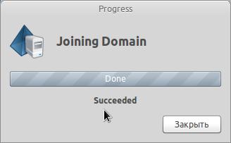 Likewise-open или ввод Linux в Active Directory